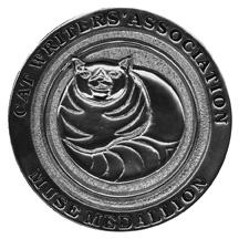 Muse Medallion
